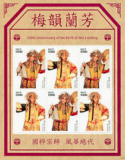 Ghana 2014 MNH Mei Lanfang 120th Birth Anniv 6v M/S China Opera Qingyi Stamps