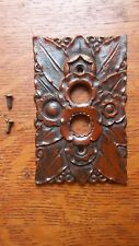 "New ""Bay Laurel"" Push Button Light Switch Plate"