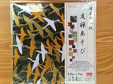 Beautiful Japanese Yuzen Pattern Chiyogami Origami Paper: 14 sheets, 14 designs