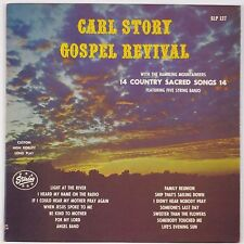 CARL STORY: Gospel Revival STARDAY vinyl LP Nice Bluegrass NICE