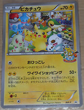 Pokemon Center Nagoya 2013 Special Renewal Jumbo Card Featuring Pikachu BW-P