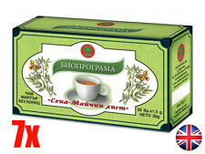 SENNA TEA 7 BOXES Natural Product Weight Loss Colon Cleansing Laxative Detox UK