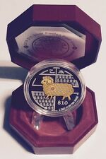 Singapore 2015 3rd Series Goat Colourised 2 Oz Piefort Silver Proof Coin