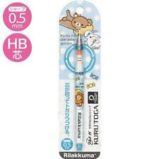San-? Rilakkuma Kurutoga Lead Auto-rotation Mechanical Pencil S-3945 AU