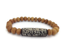 Buddhist Om Mani Padme Hum Stone Carved Sandalwood Beads Stretch Bracelet