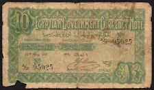 1917 EGYPTIAN GOVERNMENT CURRENCY 10 PIASTRES BANKNOTE * A/38 * P-160b *
