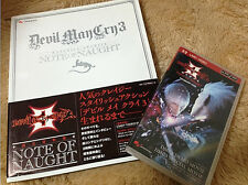 Devil May Cry 3 Special Edition analytics illustration art book w/UMD