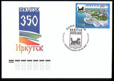 Russia 2011 Irkutsk 350th/Cat/Roads/Transport 1v FDC (I) (n31964)