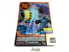 Animal Kaiser Evolution Evo Version Ver 3 Bronze Card (M094E: Alien Egg I)