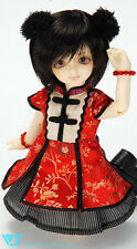 Volks Doll Party 27 Limited Super Dollfie Little Chinois Girl Set YoSD 1/6 BJD