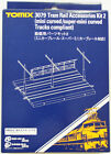 Tomix 3079 Tram Rail Accessories Kit 2 (N scale)