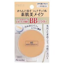 "From JAPAN Kanebo media Collagen BB powder SPF25 PA++ ""Refill"" / Color 03"