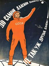 SPACE CULTURAL SPACE COSMONAUT USSR RED SATURN STAR POSTER ART PRINT BB2831A