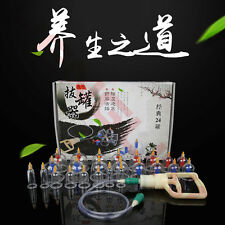 24 Cups Chinese Slimming Suction Vacuum Body Cupping Therapy Magnet Massage Set