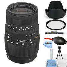 Sigma 70-300mm f/4-5.6 DG Autofocus Lens for Nikon F Mount!! STARTER BUNDLE NEW!