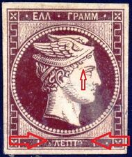 GREECE, Large Hermes Head, 1 L, Paris issue, slightly used, no gum, VARIATION!