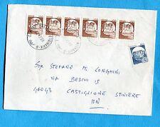 1989 CASTELLI IN BOBINA £.50 + 100 STRISCIA DI 6 ann.BRESCIA, 16.03.89 (400417)