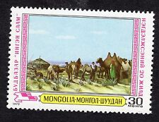 1979 Mongolia 30m Agriculture Paintings Milking camels SG1204 MNH R28348