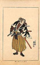 Utagawa Kuniyoshi Seichu Gishiden 47 Ronin Print No. 6