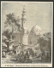Égypte Mosquée du sultan Hassan au Caire  gravure XIX e /B2IN