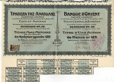 GREECE GREEK BANQUE D' ORIENT BANK 1 Share of 125 Gold Francs Bond 1910