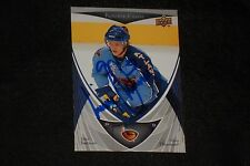 TOBIAS ENSTROM 2007-08 UD NHL ROOKIE BOX SET SIGNED AUTOGRAPH CARD #26 THRASHERS