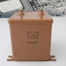1x MBGO --( 10uF 10%, 600V )-- PIO Capacitors МБГО  NOS Made in USSR