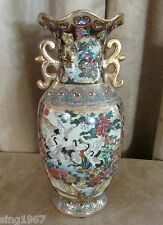 Vintage Chinese Vase porcelain Urn china gold crane Pottery Royal Satsuma