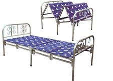 """FOLDING BED - PREMIUM QUALITY INSIDE SIZE 38' X 73"""" BED HEIGHT 15.5"""" ABOVE GROUN"""