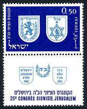 Israel 189 w/tab, MNH. Shields of Jerusalem and First Zionist Congress, 1960