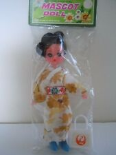 SUPER RARE 1970'S DOLLY DARLINGS CLONE JAPAN AIRLINE STEWARDESS MASCOT DOLL (JAL