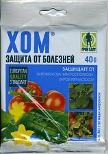 "Fungicide ""Hom"" - means for controlling plant diseases 40g"