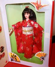 NRFB - Superbe Barbie Japonaise 'Osbogatsu' (nouvel an japonais) de 1996