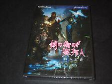 Stranger of Sword City Ken no Machi no Ihoujin Shiro no Oukyuu PC Japanese