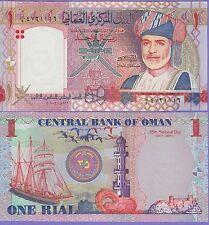 """Oman 1 Rial Banknote 1426/2005""""35th National Day""""Uncirculated Cat#43-1117"""