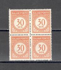 R7136 - INDONESIA 1958 - QUARTINA ** SEGNATASSE - VEDI FOTO