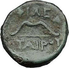 Pergamon Regal Coinage 282BC Athena Magic  & Bow Ancient Greek Coin i49673