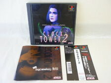 PS1 CLOCK TOWER 2 with SPINE CARD * Playstation PS Import Japan Game p1