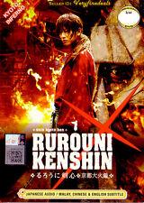 Rurouni Kenshin Kyoto Inferno DVD Movie (Live Action) - USA ShipFAST