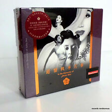 Anita Mui In the Memories of [4-CD/Box] NEW Hong Kong Best Album 2013 梅艷芳 追憶似水芳華