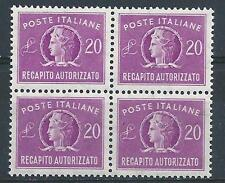 Italy 1955 Sc# EY11 Authorized delivery stamp block 4 MNH