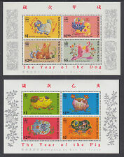 Hong Kong Sc 692a, 715a MNH. 1994 & 1995 New Year Souvenir Sheets, VF