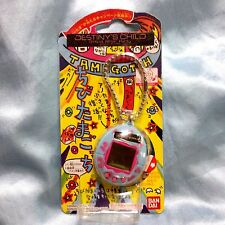 Chibi Tamagotchi - Rare Prerelease From Destiny's Child Japan Tour '05