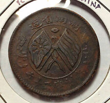 REPUBLIC OF CHINA CIRCA 1920 TWENTY CASH BETTER GRADE VINTAGE COPPER COIN