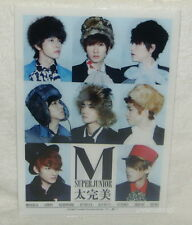 Super Junior-M Perfection Taiwan Promo Folder (Clear File)