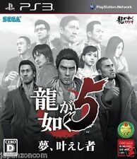 Used PS3 Ryu ga Gotoku 5 Yakuza PLAYSTATION 3 SONY JAPAN JAPANESE IMPORT