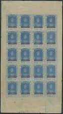 HAWAII #10S SHEET OF 20 1868 RE-ISSUE W/ SPECIMEN OVPT MGN TEARS SEALED HV9113