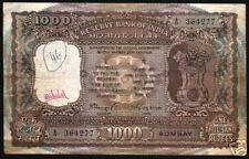 INDIA 1000 RUPEES P65A 1975 NSC SIGN LION TANJORE TEMPLE LARGE RARE BANK NOTE