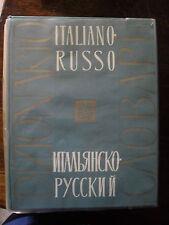 Skvorzova e Maizel Dizionario Italiano - Russo ed. in Mosca 1963