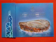 China Beijing Hong Kong Olympic 2008 Commemorative BJ093130 $20 with folder UNC